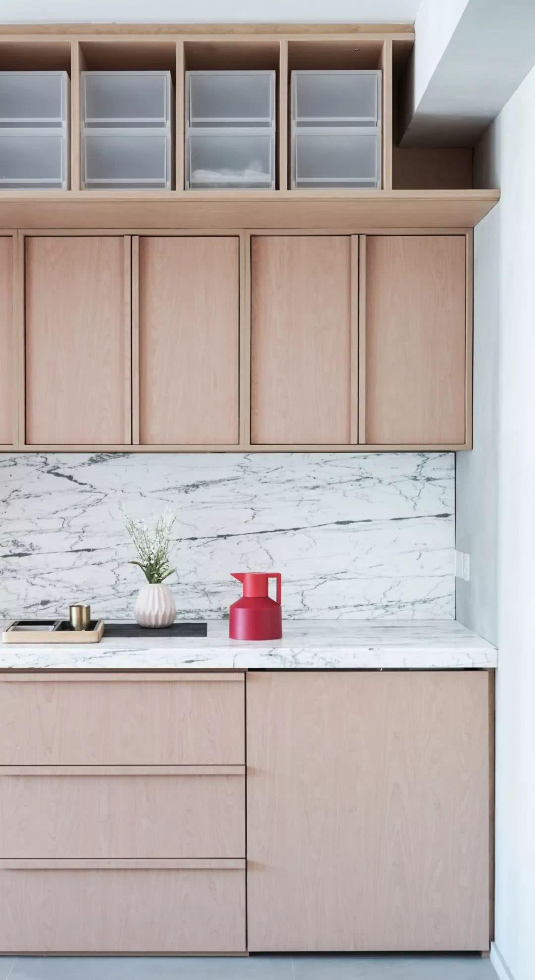 Cocina integral minimalista